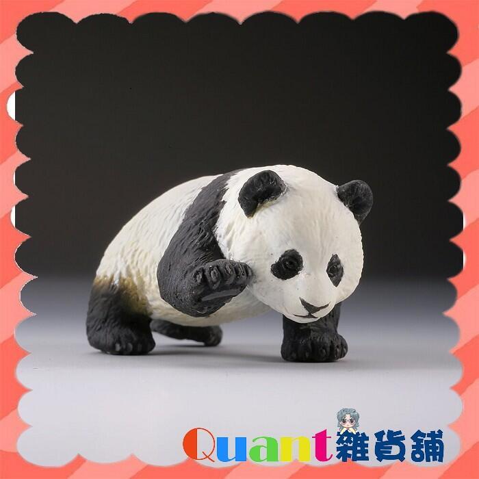 ∮Quant雜貨舖∮┌日本扭蛋┐海洋堂 膠囊Q博物館系列 圓滾滾可愛小貓熊 單售 黑白行走款 小熊貓的日常生活 熊貓日和