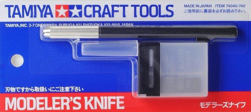 《密斯特喬》田宮 TAMIYA 74040 寬刃筆刀40號 (含刀片組25入)