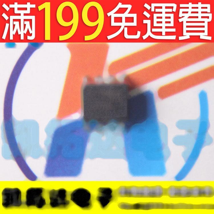 滿199免運二手 IT76630M 全新原裝現貨 SOP8 141-07910