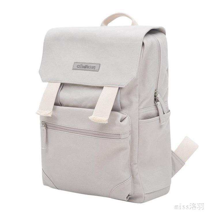 帆布雙肩男女裝筆電的雙肩背包學院風  JL2581TW