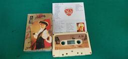 附歌詞 懷舊卡式錄音帶 卡帶 磁帶--小剛-花花世界 哈薩雅琪  J02小