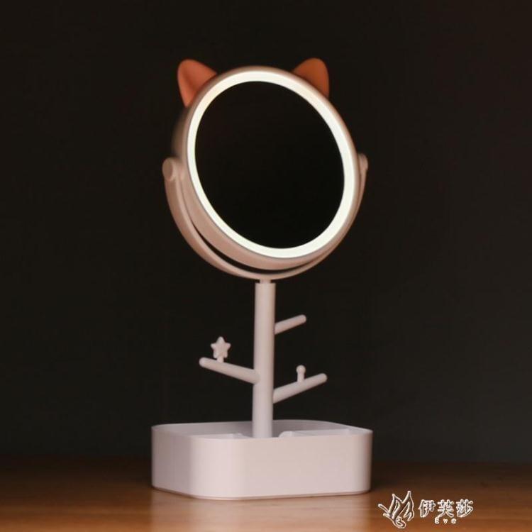 8折優惠搶購 led化妆镜 化妝鏡帶燈LED 臺式補光網紅高清梳妝鏡子創意桌面少女心宿舍充電
