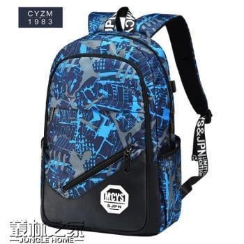 旅行背包韓版時尚休閒旅行包