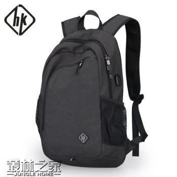 旅行背包雙肩包旅行多功背包