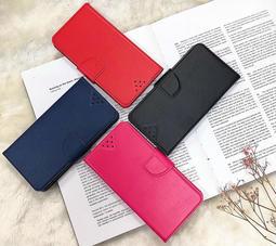 SONY XZ/XZs XZ1 XZ2 xz3 xz4 Z5Premium XZ Primium素雅款手機皮套