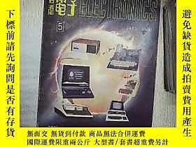 古文物香港電子罕見1980 5露天180897