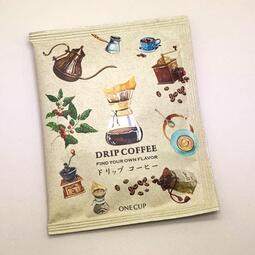 防彈咖啡 中美洲 瓜地馬拉 適合防彈咖啡 氮氣填充濾掛咖啡 水洗式 三次手挑 阿拉比卡