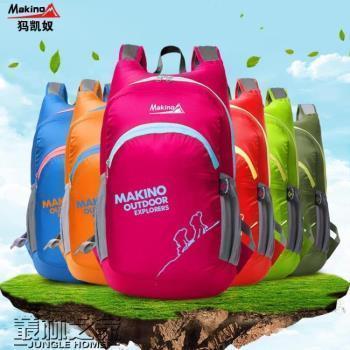 旅行背包戶外登山包可折疊旅行包