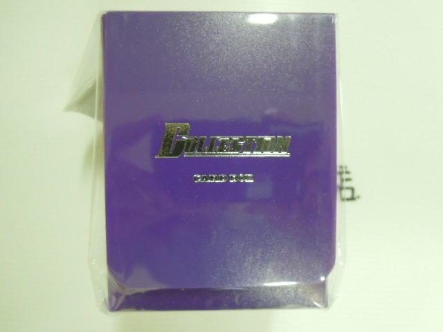 萬隆達﹡(直式加大)卡盒-紫色 厚7公分 寬7.2公分 長9.7公分 全新未拆