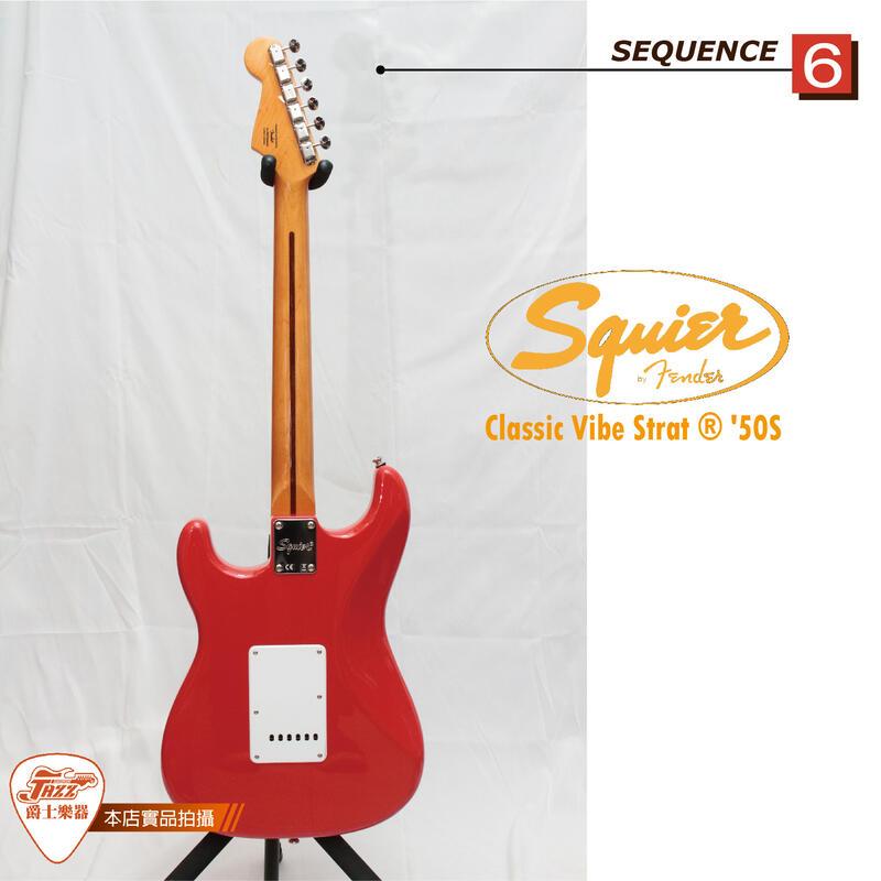 【爵士樂器】公司貨 保固 Fender Squier Classic Vibe Strat 50s FRD 電吉他