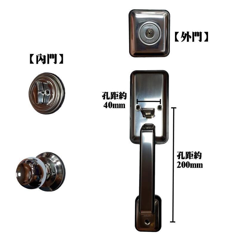 花旗大把鎖+輔助鎖 W213 不銹鋼方型球把(十字鎖)裝置距離60mm 門厚38~42mm