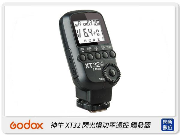 ☆閃新☆Godox 神牛 XT32N Nikon版本 無線電引閃發射器(公司貨)XT32