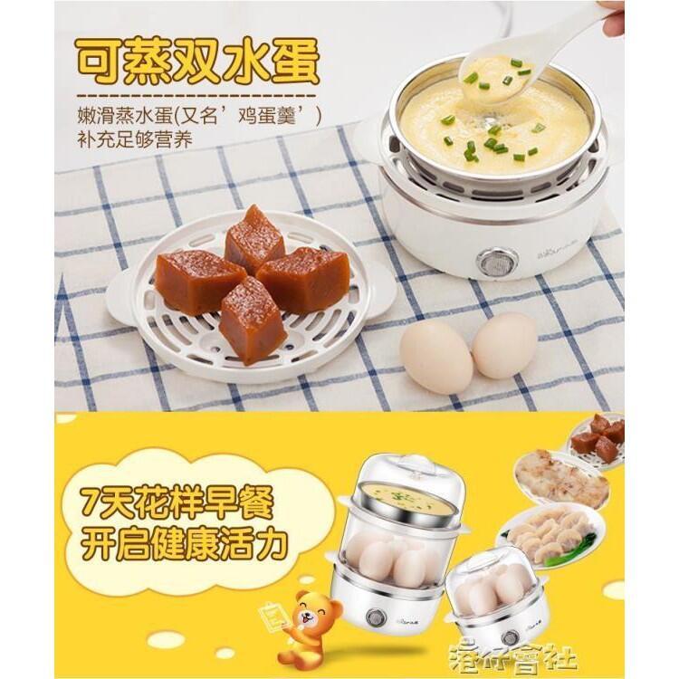 煮蛋器蒸蛋器家用雙層迷你早餐機神器煮蛋機煮雞蛋自動斷電 交換禮物
