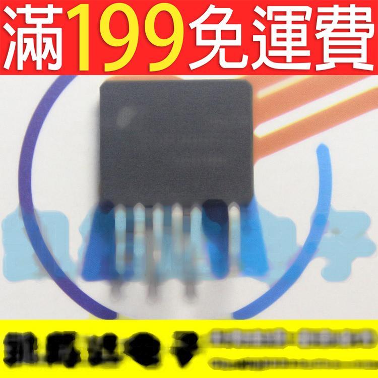 滿199免運二手 原裝 TOP265EG ZIP-7 電源驅動管理晶片 141-10362