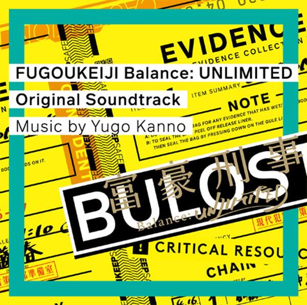 ◎日本販賣通◎(代購)富豪刑事 Balance:UNLIMITED 動畫 原聲帶 OST