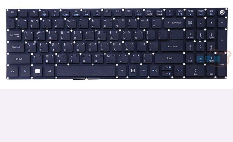 熊專業★ E5-573G 宏碁 Acer E5-532 E5-532G E5-532T 筆電鍵盤 中文注音 店保
