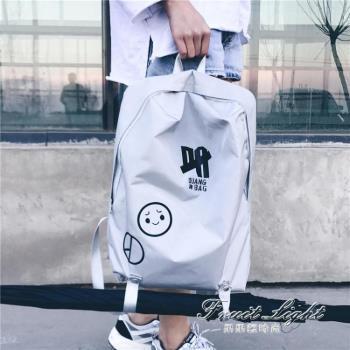 後背包韓版原宿背包男女休閒簡約雙肩包潮流個性學生書包旅行包