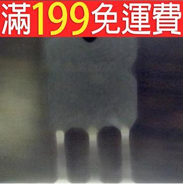 滿199免運二手 原裝進口拆機 液晶等離子專用管 RJK5020 大的 141-11237