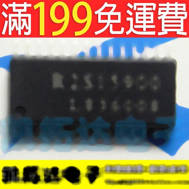滿199免運二手 真正全新原裝 R2S15900 液晶電視音效處理晶片 141-11325