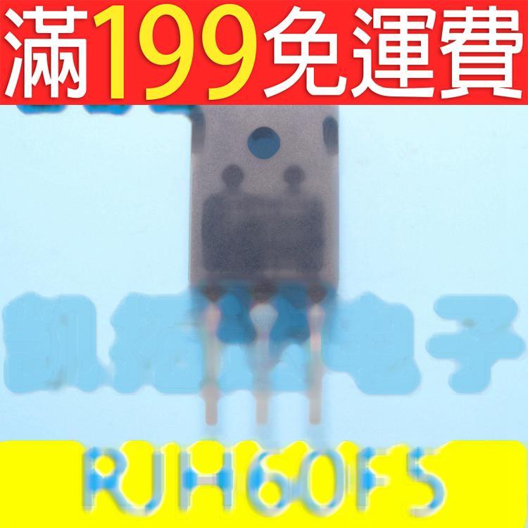 滿199免運二手 測量好發貨 RJH60F5 原裝進口拆機 141-11471