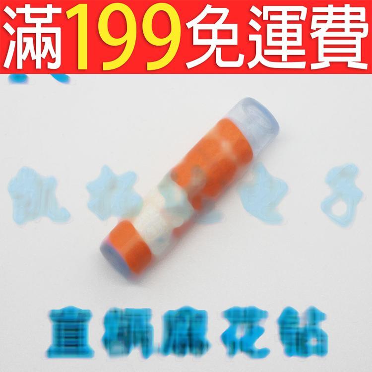 滿199免運二手 直鑽 直柄麻花鑽 小鑽花 1MM10支價10支裝 141-11737