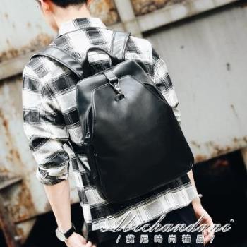 個性防盜掛扣後背包時尚皮質簡約背包學生書包電腦包 igo