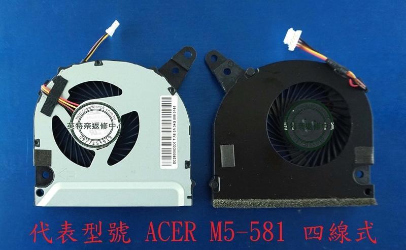 英特奈 ACER 宏碁 Aspire M5-581TG CPU 風扇 筆電 散熱 風扇