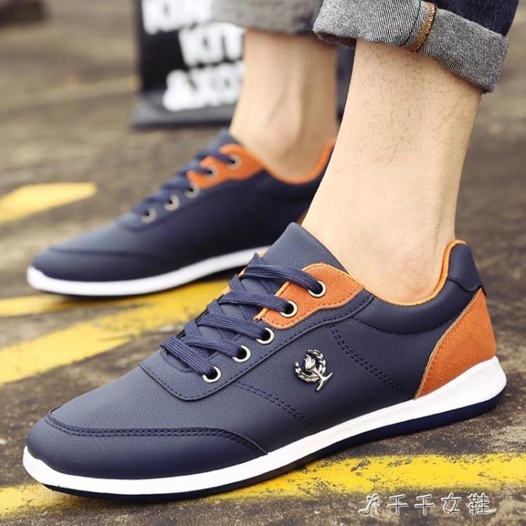 秋季新款男鞋英倫潮男低幫系帶休閒鞋時尚運動男士板鞋學生
