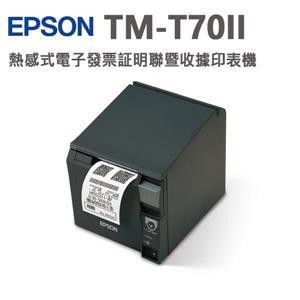 含發票EPSON TM-T70II(B) 熱感式收據印表機  熱感式電子發票証明聯暨收據印表機 •設計簡潔便利,高列印品