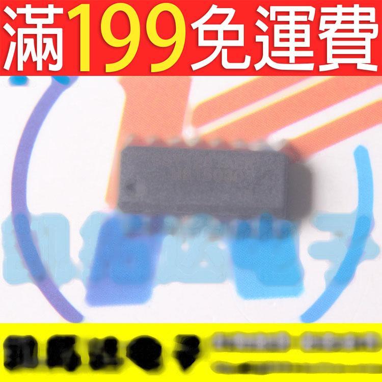 滿199免運二手 CSY1281AER SOP16 電源IC集成 真正全新原裝 141-07589