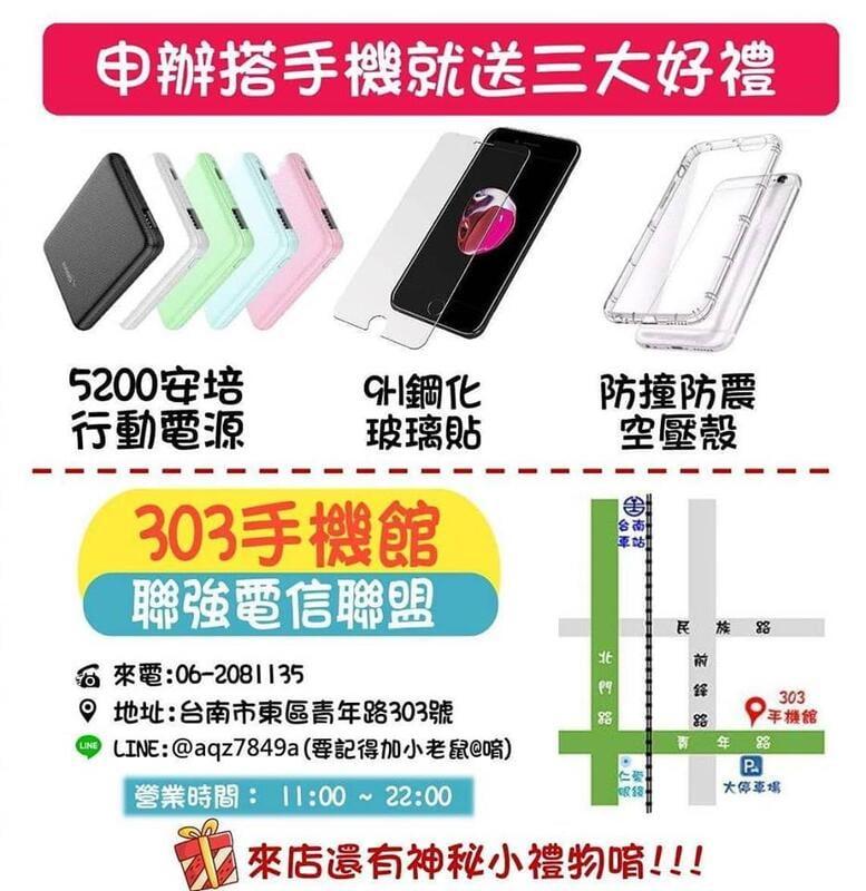 ASUS ZenFone 7 (ZS670KS) 6GB/128GB 搭門號$0元再送玻璃貼 防摔殼 方案請洽門市