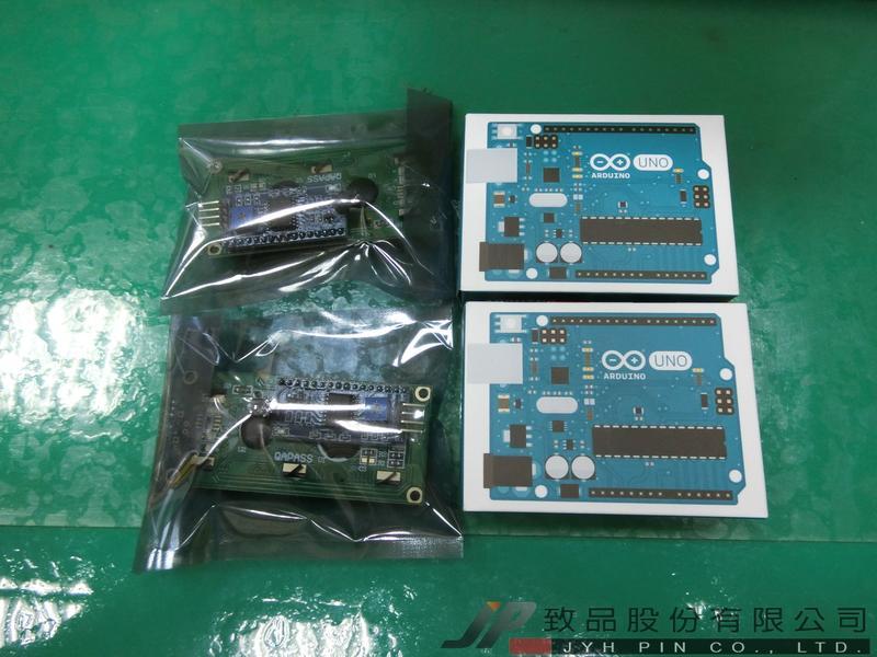 印刷電路板 UNO REV3 ATMGA328