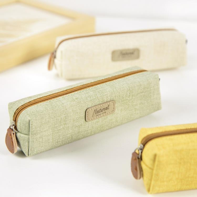 三年二班 創意簡約鉛筆盒學生純色筆袋女 韓國文具袋男女生文具盒【潮咖地帶】
