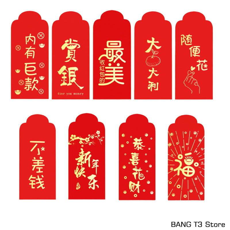 2020紅包袋 紅包袋 加厚 紅包 鼠年紅包 創意紅包 燙金 BANG【HF108】