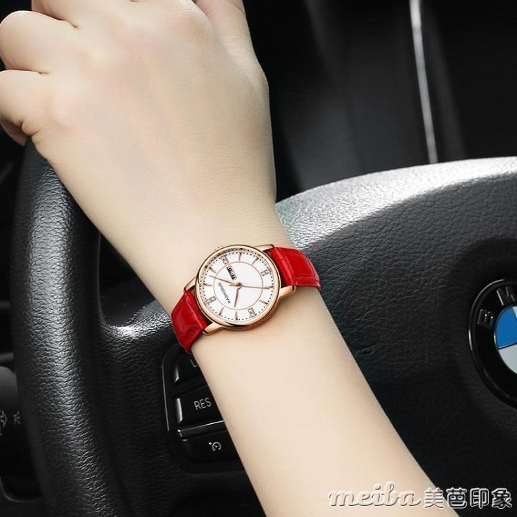 雙日歷休閒防水時尚潮流學生石英錶皮帶女士手錶女錶QM