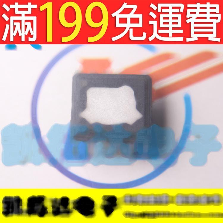 滿199免運二手 可以直拍LNK6777V尾數帶V直插腳 電源管理晶片 141-09021