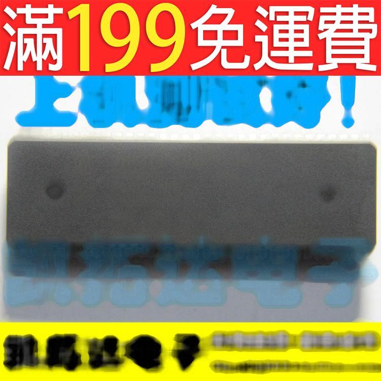 滿199免運二手 晶片 OM8373PS/N3/A/1914 品質   141-10237