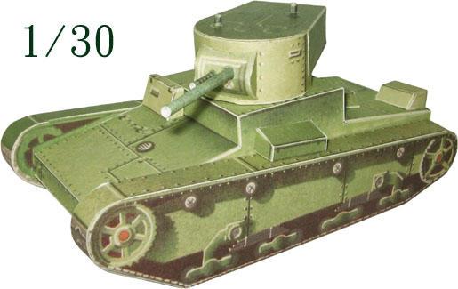 《紙模家》T-26 1/30 紙模型套件 免運費
