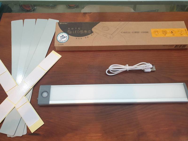 來來相機 WEI BO 無線 平板自動 LED 感應燈 磁吸式 30顆LED燈珠(短版)