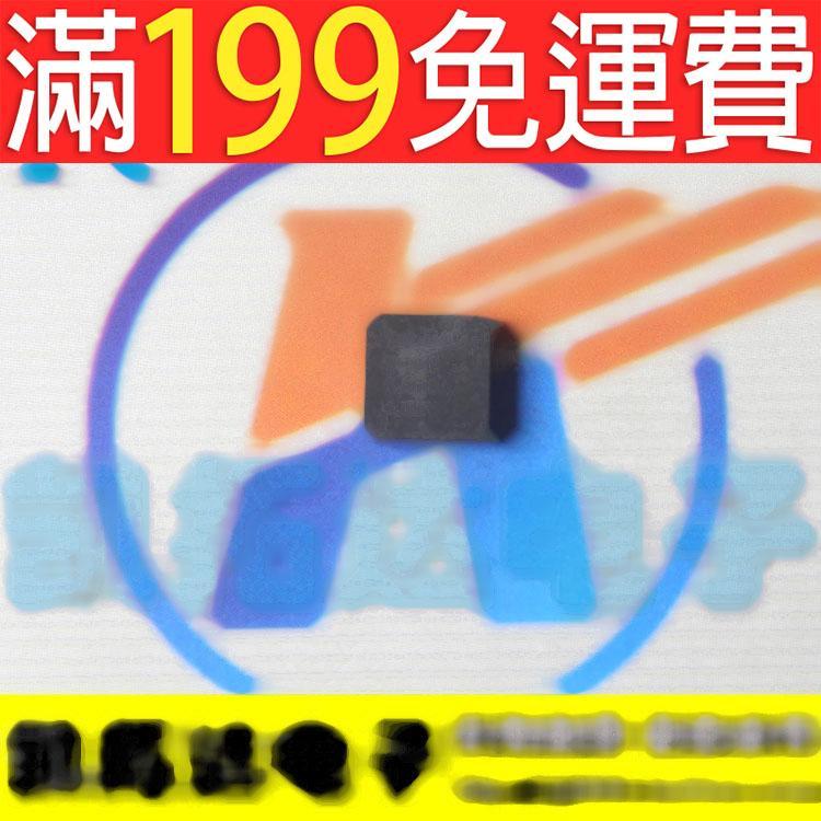 滿199免運二手 MAX9694ETJ 9694E 全新液晶晶片 141-08130