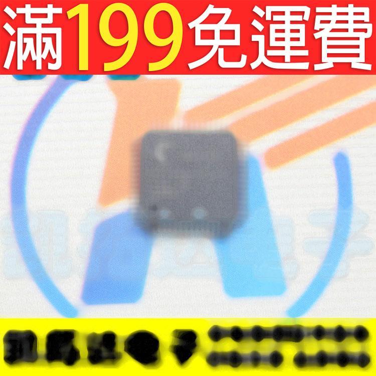 滿199免運二手 NT71260FG-102 液晶屏晶片 141-08294