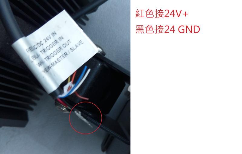 二手15-IL3812高性能紅外照明器(初步測試上電有反應歡迎自取測試