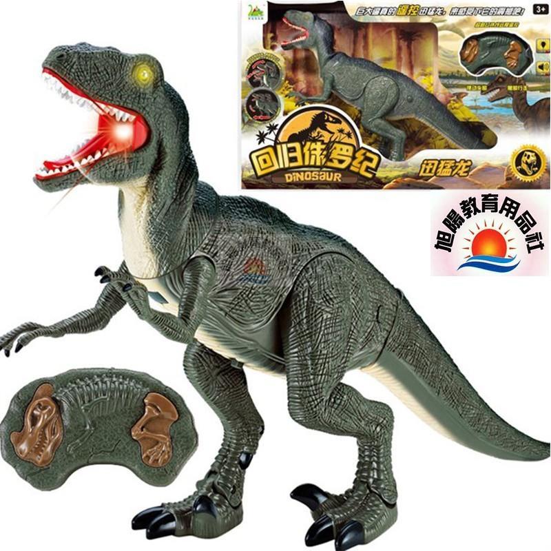※旭陽教育用品社※大號高仿真聲光紅外線遙控迅猛龍模型玩具/高檔頭部軟膠材質逼真音效遙控恐龍模型玩具/電動遙控聲光恐龍玩具