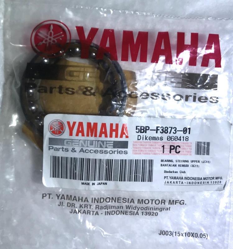 YAMAHA R15 V3 V2 MSLAZ 5BP-F3873-01 下珠碗(上座)