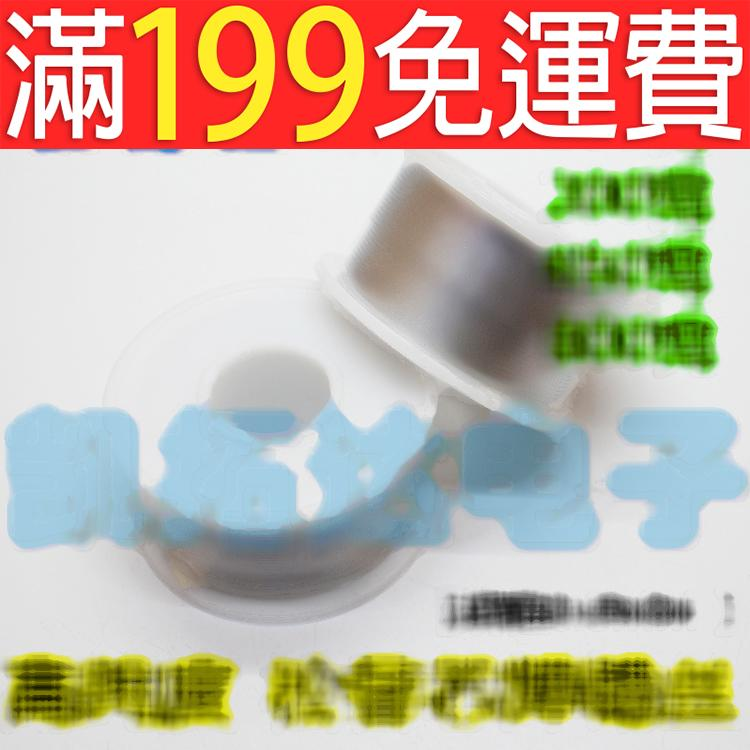 滿199免運二手 優質焊錫線 松香芯焊錫絲 線徑0.8MM 50克100克200克450克800克 141-11864