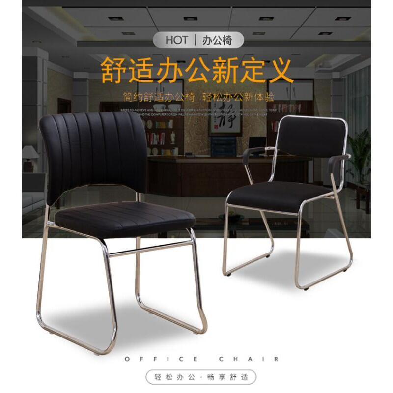 椅子-簡約會議椅辦公椅子培訓椅職員椅麻將椅子棋牌椅員工椅靠背椅皮椅