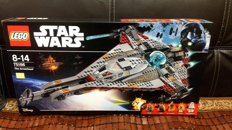 LEGO 75186 飛箭戰機 樂高星際大戰系列