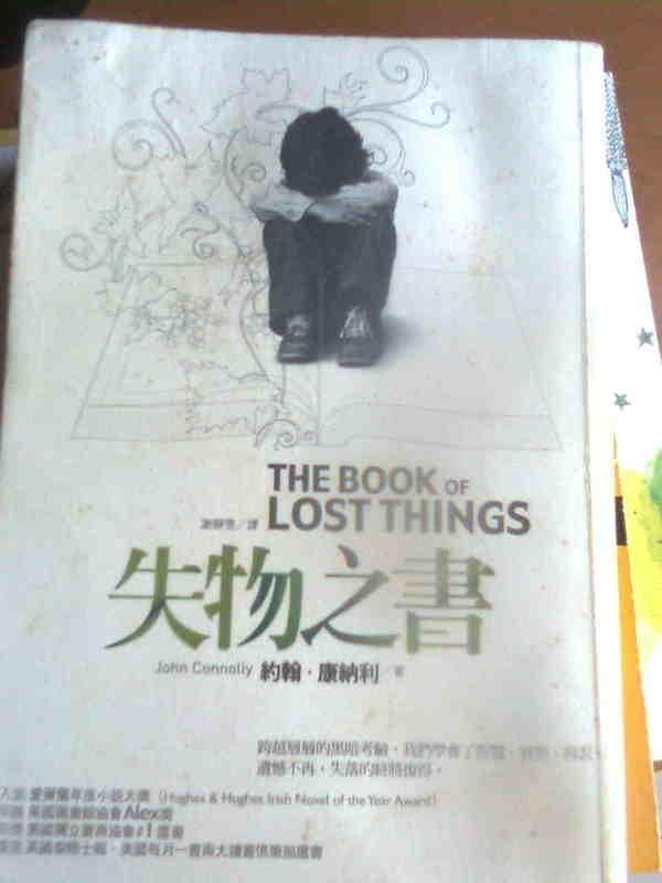 《失物之書》ISBN:9861732497│麥田│約翰.康納利│些微泛黃 賣50