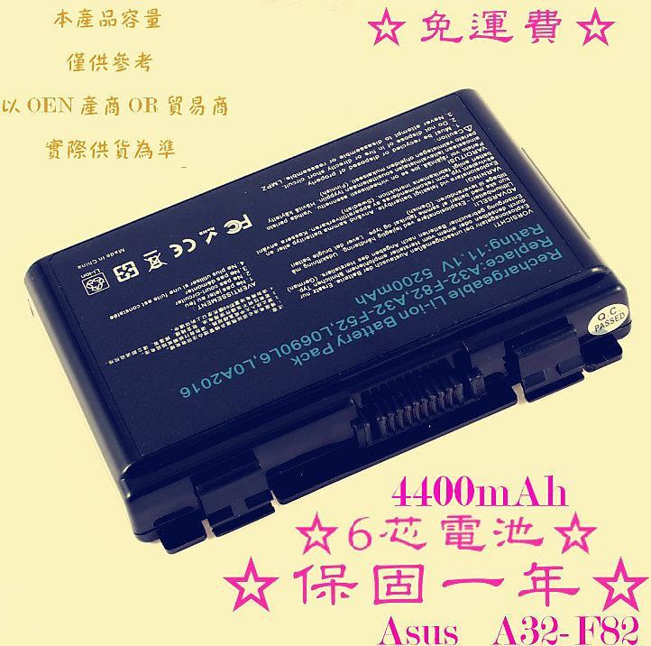 保固一年-現貨Asus K51 K60 K61 K61IC K6C11 K70ID K70IJ A32-F82