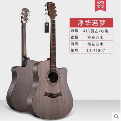 【可開發票】單板民謠吉他初學者女生入門學生用41寸木吉他男女樂器 QQ29569※優品百貨※